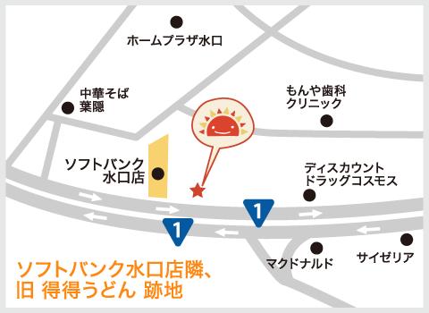 サンライズキッズ保育園 甲賀園 周辺地図