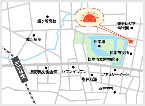 サンライズキッズ保育園 松本園 周辺地図