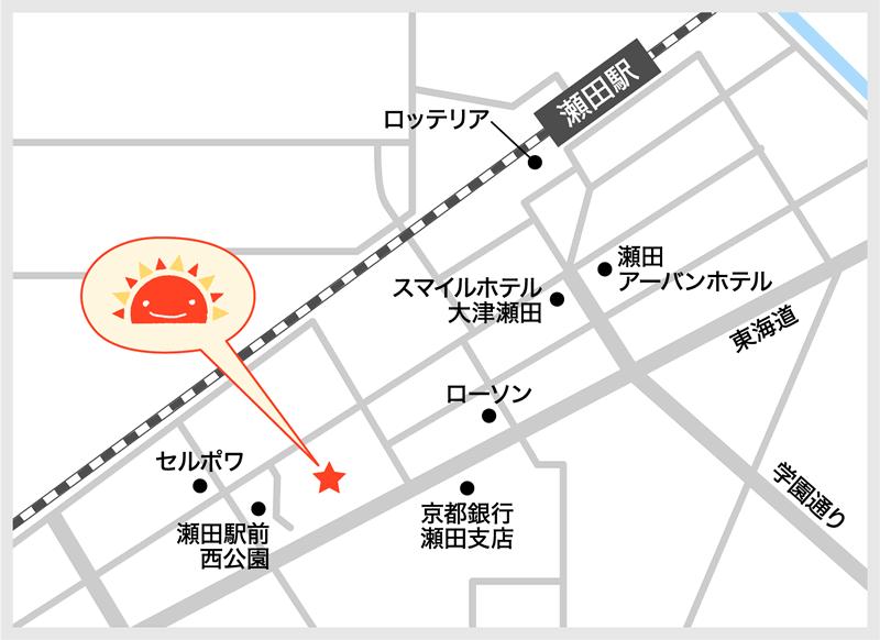 サンライズキッズ保育園 瀬田駅前園 周辺地図