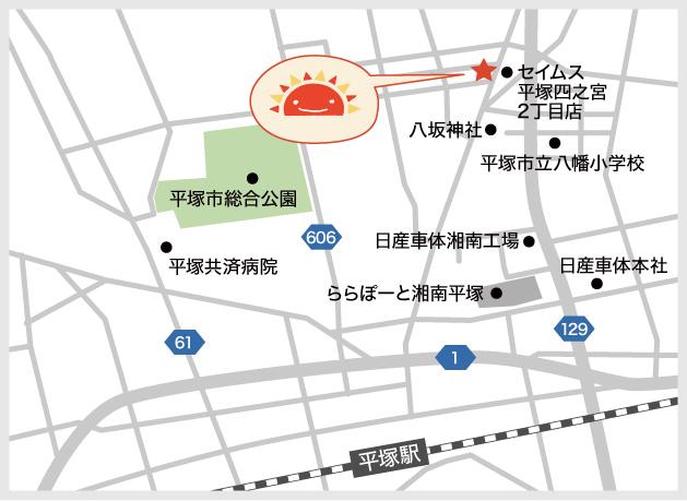 サンライズキッズ保育園 平塚園 周辺地図