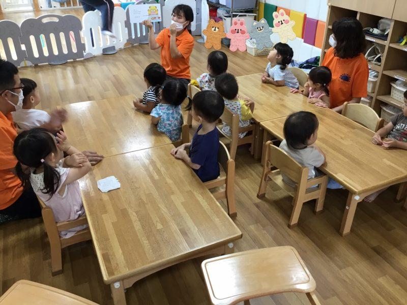 ★絵本読み聞かせプログラム8/25★
