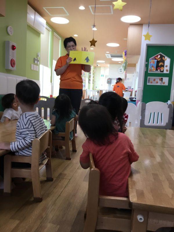 ★絵本読み聞かせプログラム9/29★